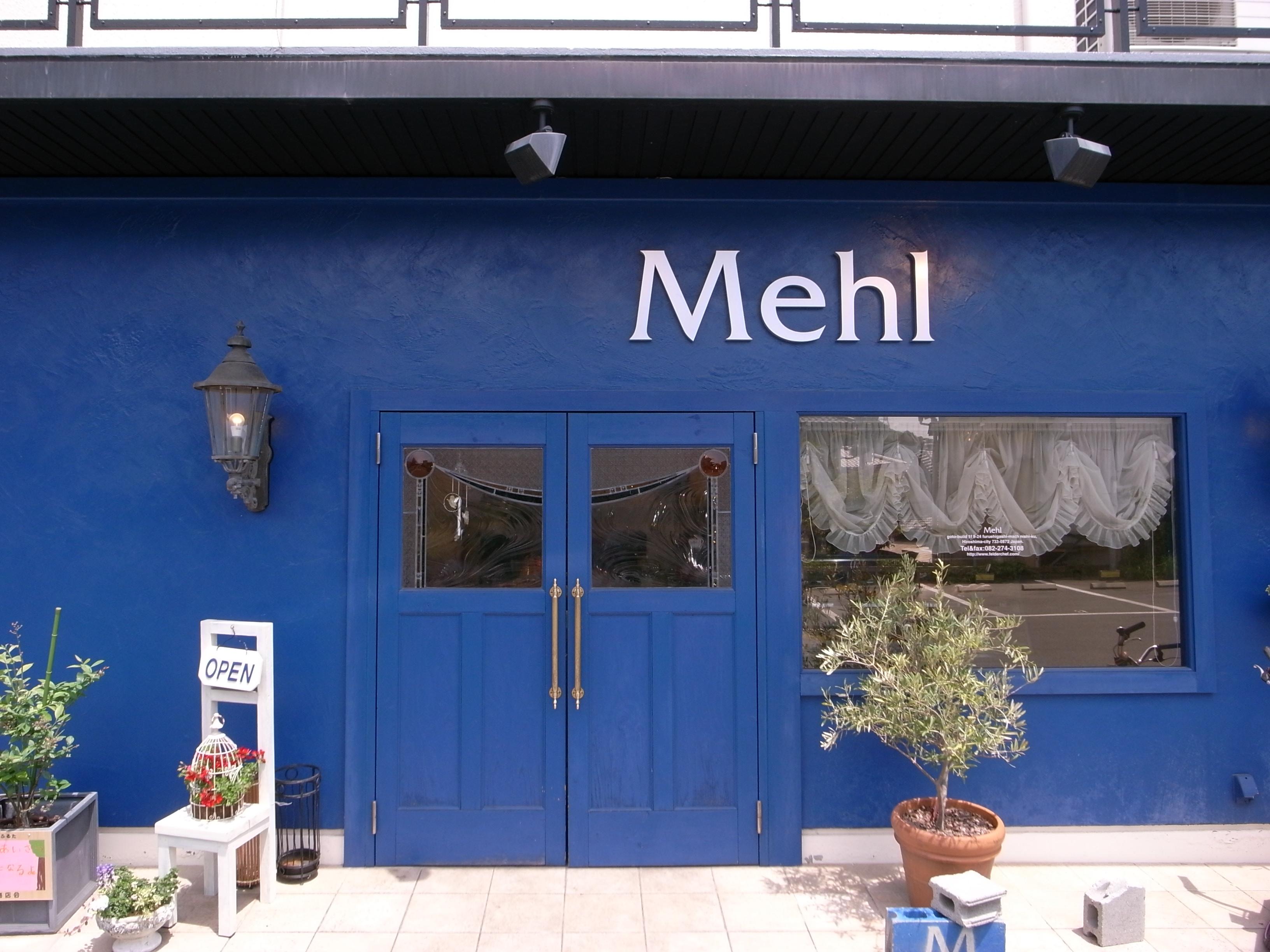 ドイツパン Mehl (メール)西区古江